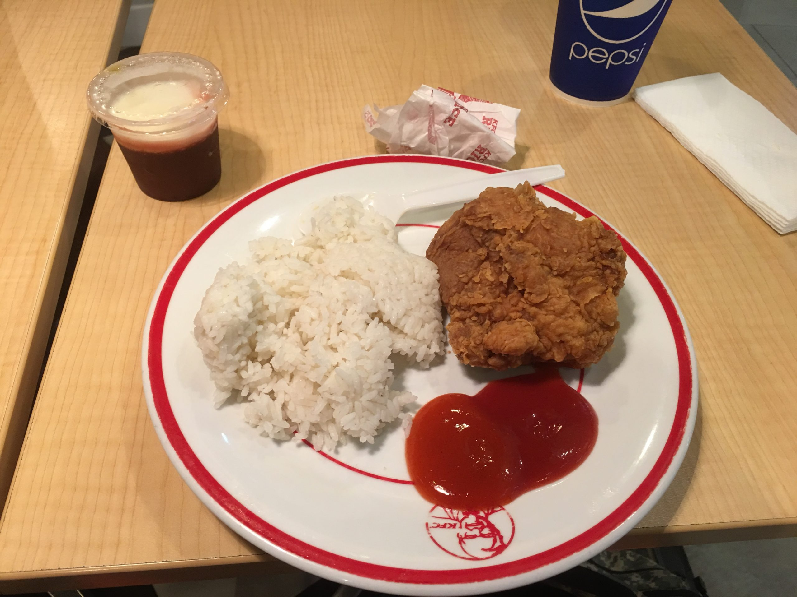 バリのKFCはご飯